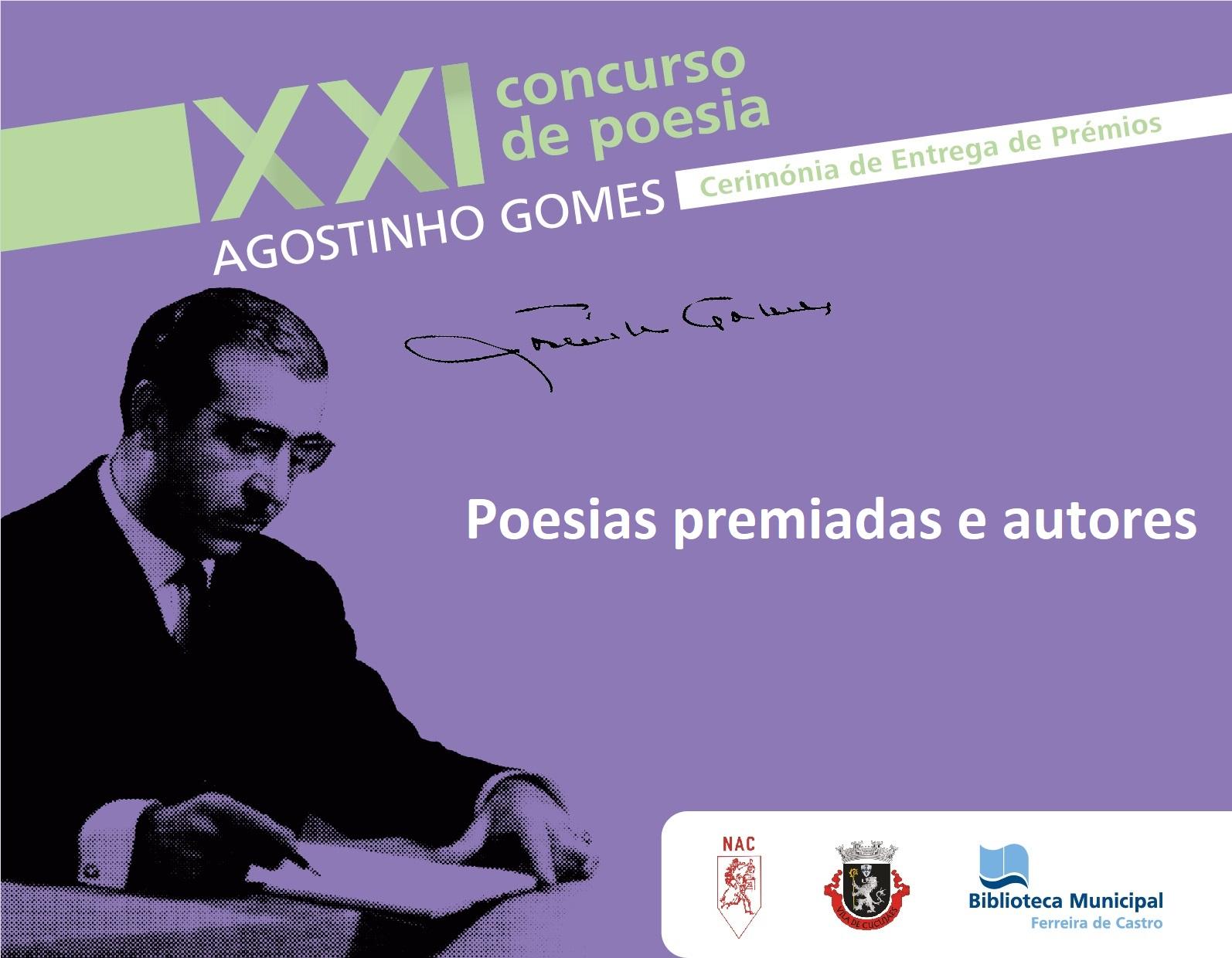 Poesias premiadas - concurso de poesia Agostinho Gomes